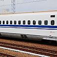 JR東海 N700A系新幹線 G9編成⑩ 777形1000番台 777-1009