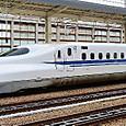 JR東海 N700系a新幹線 X64編成⑯ 784-2000番台 784-2064