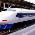 JR西日本 100系3000番台 東海道山陽新幹線 用 V編成① 121形3000番台 121-3007 グランドひかり