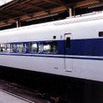 JR西日本 100系3000番台 東海道山陽新幹線 用 V編成③ 125形3000番台 125-3019 グランドひかり
