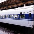 JR西日本 100系3000番台 東海道山陽新幹線 用 V編成④ 126形3000番台 126-3032 グランドひかり
