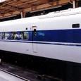 JR西日本 100系3000番台 東海道山陽新幹線 用 V編成⑤ 125形3800番台 125-3807 グランドひかり