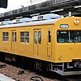 JR西日本 103系 中国地域色 D2編成① クハ103形 クハ103-171