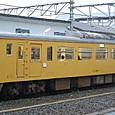 JR西日本 123系 中国地域色 クモハ123形 クモハ123-4