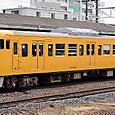 JR西日本 113系 中国地域色 F13編成① クハ111-2046