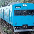 JR西日本 113系 和歌山地域色 HG201編成① クモハ112-2058