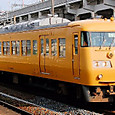 JR西日本 117系 中国地域色 C105編成① クハ116形300番台 クハ116-303