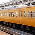JR西日本 117系 中国地域色 C105編成② モハ116形300番台 モハ116-312
