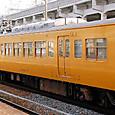 JR西日本 117系 中国地域色 C105編成③ モハ117形300番台 モハ117-312