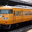 JR西日本 117系 中国地域色 C105編成④ クハ117形300番台 クハ117-303