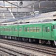 JR西日本 117系 京都地域色 S6編成 117系300番台