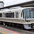 JR西日本 221系リニューアル車 NA418編成① クハ220形 クハ220-1