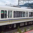 JR西日本 221系リニューアル車 NA418編成② サハ220形 サハ220-47
