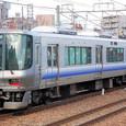 JR西日本 223系 E426編成① クハ222形2500番台 クハ222-2510