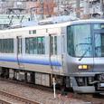 JR西日本 223系 E426編成④ クモハ223形2500番台 クモハ223-2510