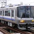 JR西日本 *223系 E802編成⑤ クモハ223形2500番台(1次車) クモハ223-2502