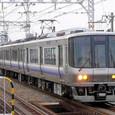 *JR西日本 223系 E802編成 5両編成 関空快速 JR難波行き