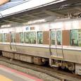 JR西日本 225系0番台 I1編成② モハ225形300番台 モハ225-302