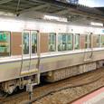 JR西日本 225系0番台 I1編成⑦ モハ224形0番台 モハ224-1