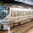JR西日本 225系0番台 I1編成⑧ クモハ225形0番台 クモハ225-1