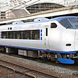 JR西日本 281系 A607編成① クロ280形 クロ280-7 関空特急「はるか」