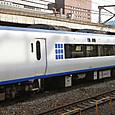 JR西日本 281系 A607編成③ サハ281形 サハ281-7 関空特急「はるか」