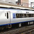 JR西日本 281系 A607編成④ サハ281形100番台 サハ281-107 関空特急「はるか」
