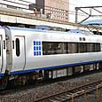 JR西日本 281系 A607編成⑤ モハ281形 モハ281-13 関空特急「はるか」