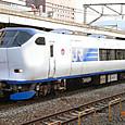 JR西日本 281系 A607編成⑥ クハ281形 クハ281-7 関空特急「はるか」