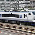 JR西日本 281系 A631編成⑦ クハ281形 クハ281-1 関空特急「はるか」増結編成