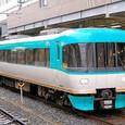 JR西日本 283系 A901編成⑥ クハ283形500番台 クハ283-501 特急オーシャンアロー用