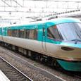 *JR西日本 283系 特急オーシャンアロー用 日根野電車区