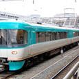 JR西日本 283系 特急オーシャンアロー用