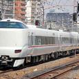 JR西日本 287系 FA01編成 4両編成、特急こうのとり用