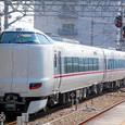 JR西日本 287系 FC01編成 3両編成 特急 こうのとり用