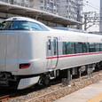 JR西日本 287系、特急こうのとり  FC01編成① クモハ286形 クモハ286-1