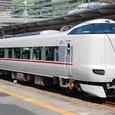 JR西日本 287系、特急こうのとり  FC01編成③ クモハ287形 クモハ287-2