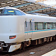 JR西日本 287系 HC606編成① クモロハ286 13  特急「くろしお」