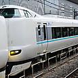 JR西日本 287系 HC632編成⑦ クモハ286 8  特急「くろしお」