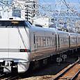 JR西日本 289系 FH306編成* 特急「こうのとり」