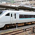 JR西日本 289系 J05編成① クロ288 2012 特急「くろしお」