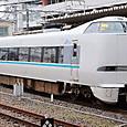 JR西日本 289系 J05編成⑥ クモハ289 3521  特急「くろしお」