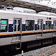 JR西日本 321系 D1編成⑤ モハ321形 モハ321-1