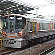 JR西日本 323系 LS01編成① クモハ322形 クモハ322-1