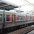 JR西日本 323系 LS01編成④ モハ322形 モハ322-3