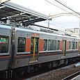 JR西日本 323系 LS01編成⑤ モハ323形500番台 モハ323-501