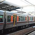 JR西日本 323系 LS01編成⑥ モハ322形 モハ322-2