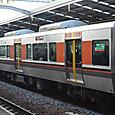 JR西日本 323系 LS01編成⑦ モハ322形 モハ322-1