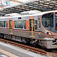 JR西日本 323系 LS04編成① クモハ322形 クモハ322-4