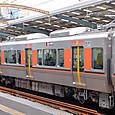 JR西日本 323系 LS04編成② モハ323形 モハ323-4